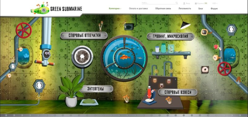 It is an example of the unique or rather crazy website design witnh green color