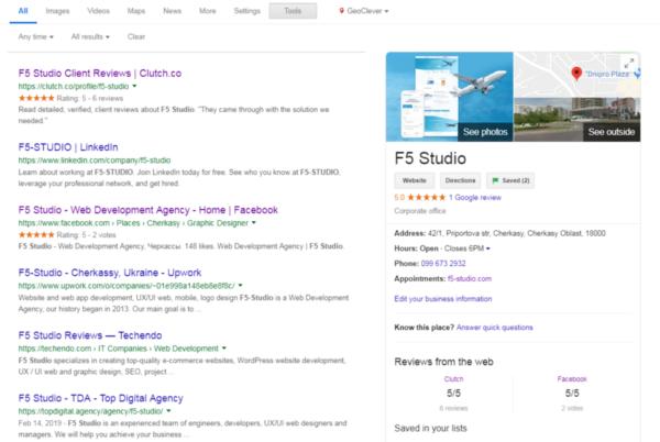 Example F5 Studio on Google Maps